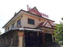 La Ong Dao Hotel 2 | Laos Budget Hotels