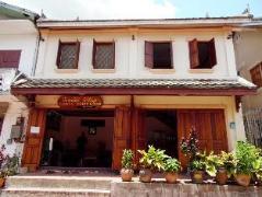 Hotel in Laos | Namsok Guetshouse