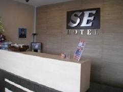 SE Hotel 1 | Malaysia Hotel Discount Rates