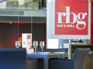 Park Inn by Radisson Foreshore Cape Town Cape Town - Pub/Lounge