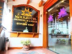 Mike Hotel | Pattaya Hotel Discounts Thailand