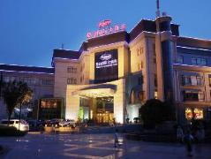 Hefei Shushan International Hotel | Hotel in Hefei