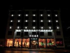 Huangshan Ala Hotel   Hotel in Huangshan