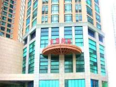 Meiyi Hotel | Hotel in Shenzhen