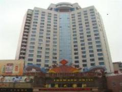 Jinhua Hotel   China Budget Hotels