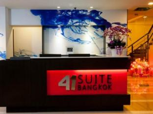 41 Suite Bangkok Hotel Bangkok - Lobby