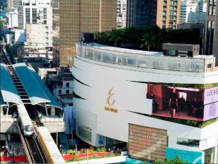 41 Suite Bangkok Hotel Bangkok - BTS Prompong