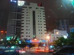 XiLai Hotel | Hotel in Haikou