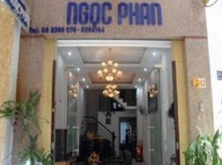 Ngoc Phan Guest House Ho Chi Minh City - Exterior