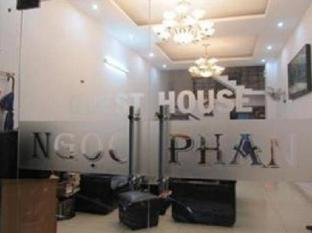 Ngoc Phan Guest House Ho Chi Minh City - Interior