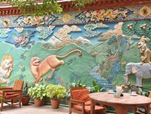 Tibet Guest House Kathmandu - Garden
