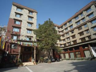 Hotel Tibet International Katmandu