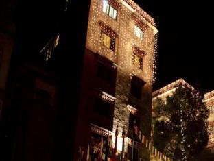 Hotel Tibet International Katmandu - Café