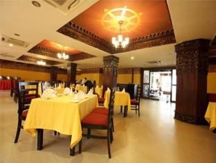Hotel Tibet International Katmandu - Gym