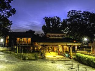 Gokarna Forest Resort Katmandu - Wejście