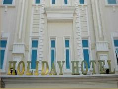 Holiday Hotel | Can Tho Budget Hotels