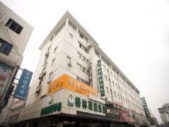 GreenTree Alliance Suzhou Guanqian Street Dajin Lane Hotel | Hotel in Suzhou