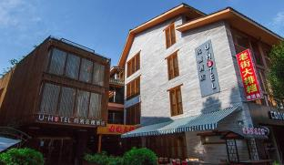 /yangshuo-youtan-hotel/hotel/yangshuo-cn.html?asq=jGXBHFvRg5Z51Emf%2fbXG4w%3d%3d
