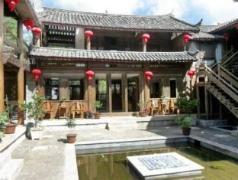 Starway Hotel Lijiang Wangchenju | Hotel in Lijiang