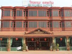 Sengkeo Hotel Laos