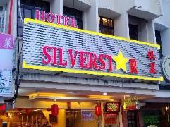 Silverstar Hotel | Malaysia Hotel Discount Rates