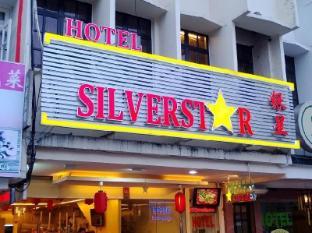 /silverstar-hotel/hotel/cameron-highlands-my.html?asq=jGXBHFvRg5Z51Emf%2fbXG4w%3d%3d