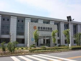 /de-de/huangshan-xiang-ming-holiday-hotel/hotel/huangshan-cn.html?asq=jGXBHFvRg5Z51Emf%2fbXG4w%3d%3d