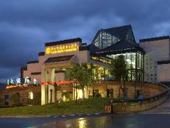 Huangshan Xuanyuan International Hotel   Hotel in Huangshan