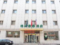 Green Tree Inn Dalian Railway Station | Hotel in Dalian