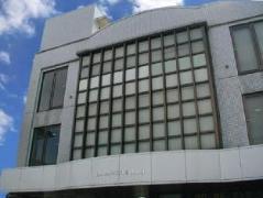 International Guesthouse Azure Narita Japan
