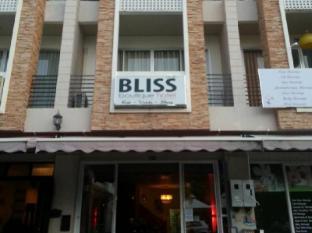 Bliss Boutique Hotel Phuket - Hotellet från utsidan
