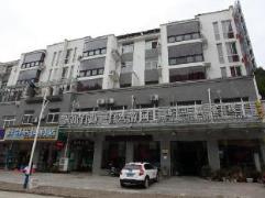 Huangshan Tour tofu Inn   Hotel in Huangshan