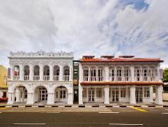 The Sultan | Singapore Budget Hotels
