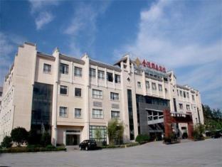 /huangshan-jinling-yixian-hotel/hotel/huangshan-cn.html?asq=jGXBHFvRg5Z51Emf%2fbXG4w%3d%3d