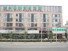 GreenTree Inn Beijing Lin Cui Road Business | Hotel in Beijing