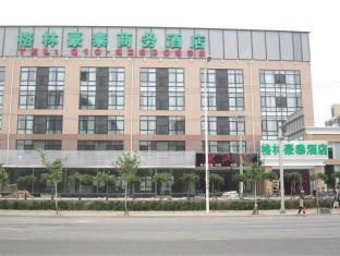 GreenTree Inn Beijing Lin Cui Road Business