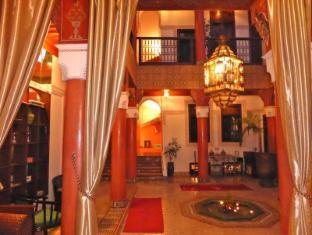 /es-es/riad-lila/hotel/marrakech-ma.html?asq=m%2fbyhfkMbKpCH%2fFCE136qZU%2b4YakbQYfW1tSf5nh1ifSgs838uNLxKkTPTuXTayq