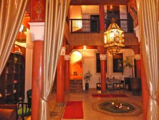 /da-dk/riad-lila/hotel/marrakech-ma.html?asq=m%2fbyhfkMbKpCH%2fFCE136qTvhMKNKU%2fal6ZZF36Gzt67w2eXmvJ9qexfLQjvALSiK