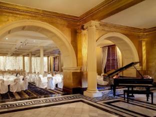 InterContinental Sydney Hotel Sydney - Treasury Room