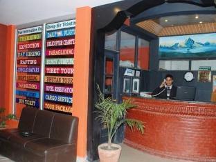 Peak Point Hotel Kathmandu - Pub/Lounge