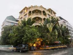 Anise Hotel Cambodia