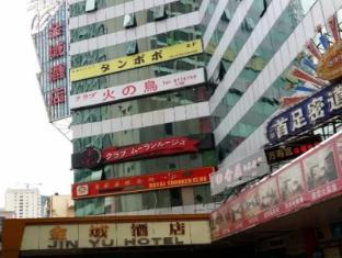/jin-yu-hotel-zhuhai/hotel/zhuhai-cn.html?asq=vrkGgIUsL%2bbahMd1T3QaFc8vtOD6pz9C2Mlrix6aGww%3d