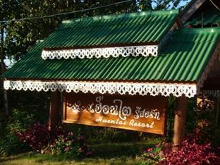 /el-gr/huentai-resort/hotel/mae-hong-son-th.html?asq=jGXBHFvRg5Z51Emf%2fbXG4w%3d%3d