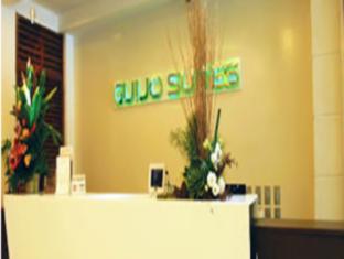 Guijo Suites Makati Manila - Reception