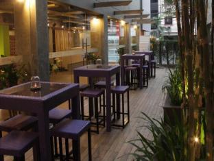 Guijo Suites Makati Manila - Garden