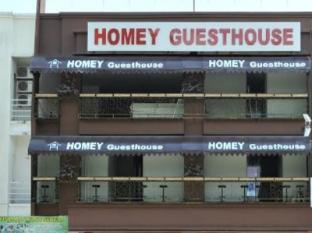 /fi-fi/homey-guesthouse-bintulu/hotel/bintulu-my.html?asq=jGXBHFvRg5Z51Emf%2fbXG4w%3d%3d