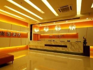 Marvelux Hotel Malacca - Reception