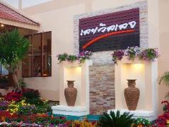 Loei Village | Loei Hotel Discounts Thailand