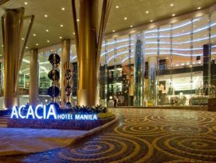 马尼拉阿卡希亚酒店