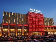 Shandong Shunhe International Hotel   Hotel in Jinan